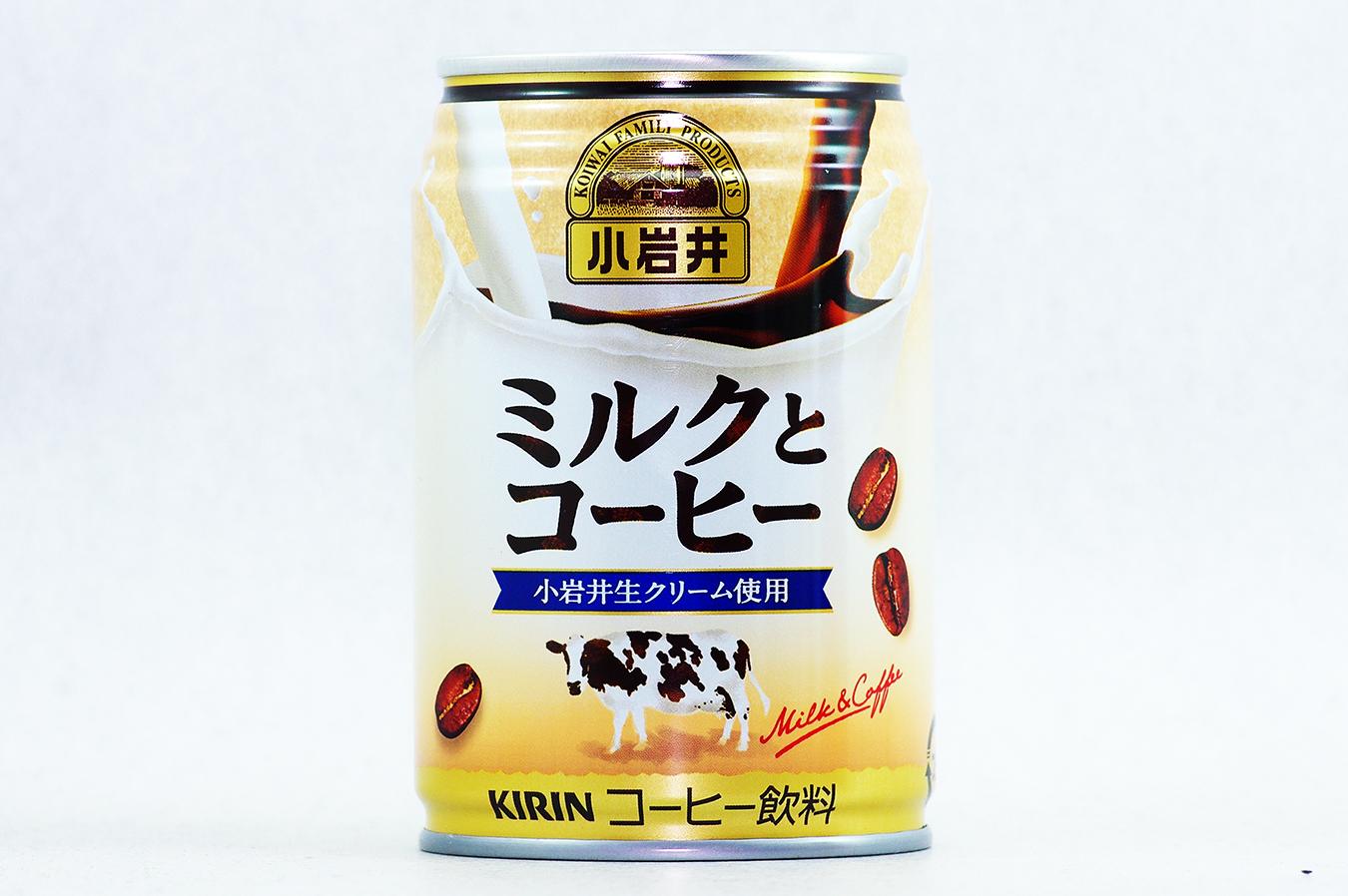 小岩井 ミルクとコーヒー 缶 2017年