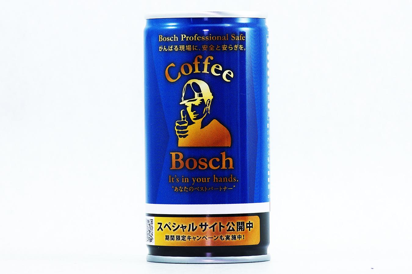 コーヒー ボッシュ 表面 2017年12月