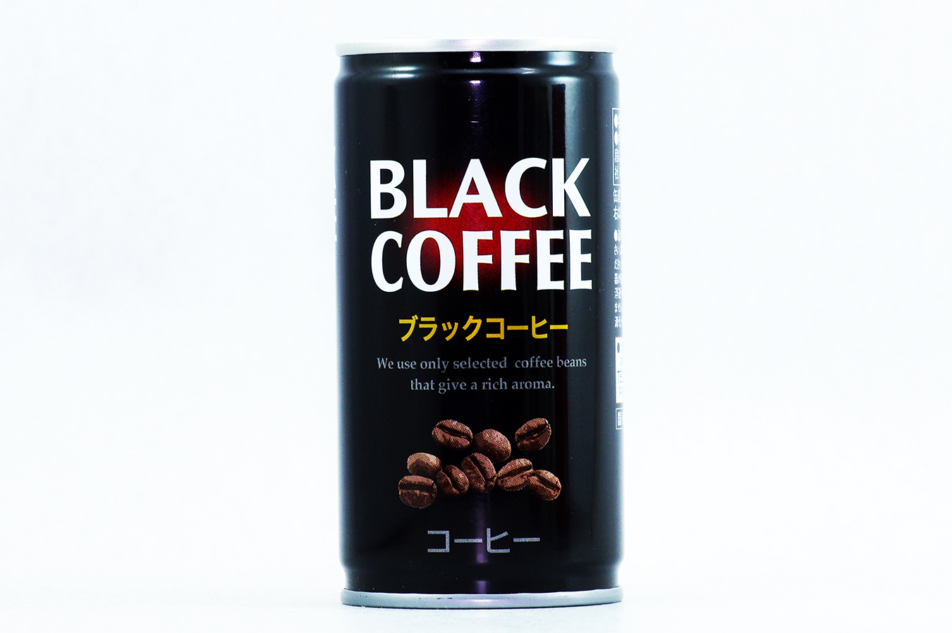 ブラックコーヒー 2017年12月