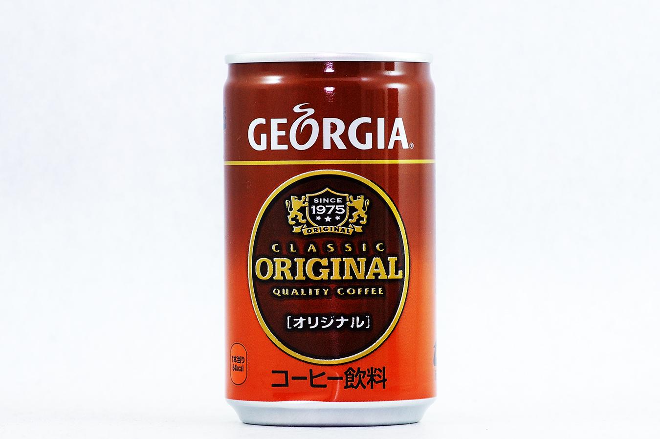 GEORGIA オリジナル 160g缶 2018年