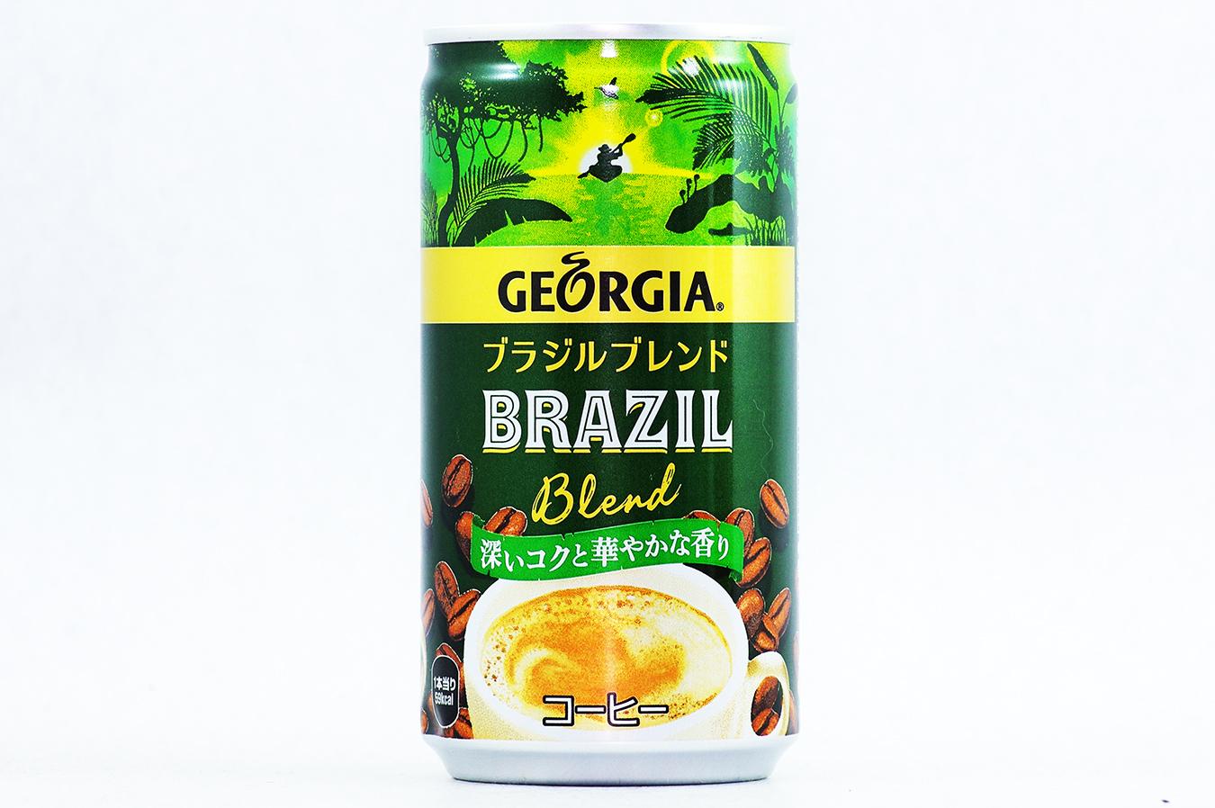 GEORGIA ブラジルブレンド 2018年1月