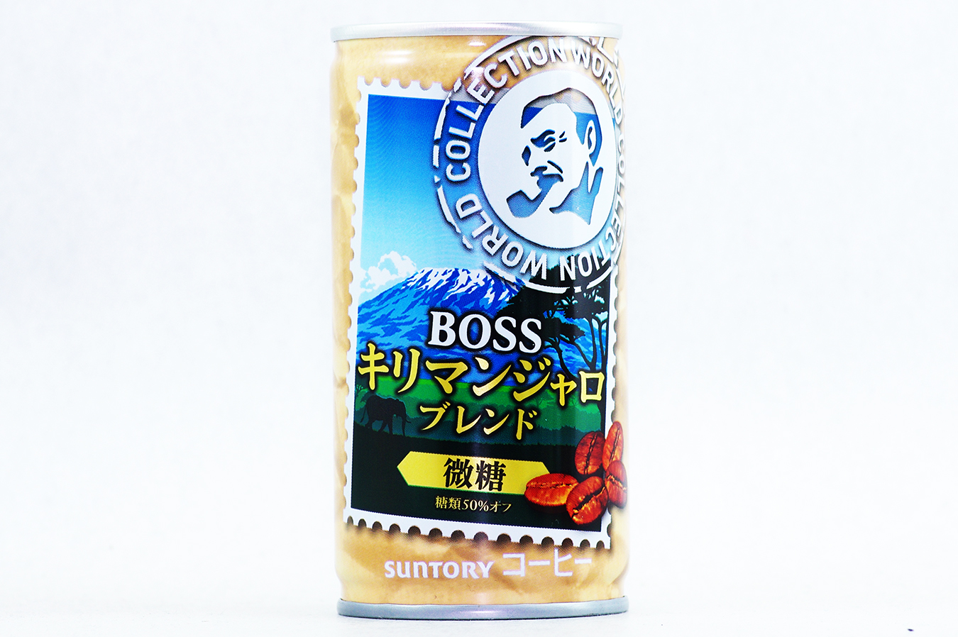 BOSS ワールドコレクション キリマンジャロブレンド微糖 2018年1月