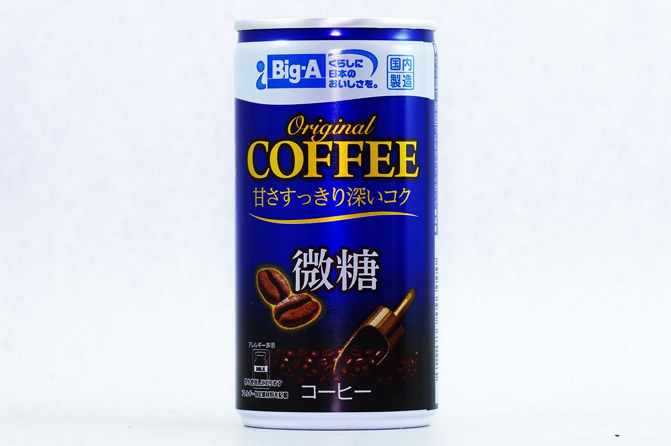 オリジナルコーヒー 微糖 2018年1月