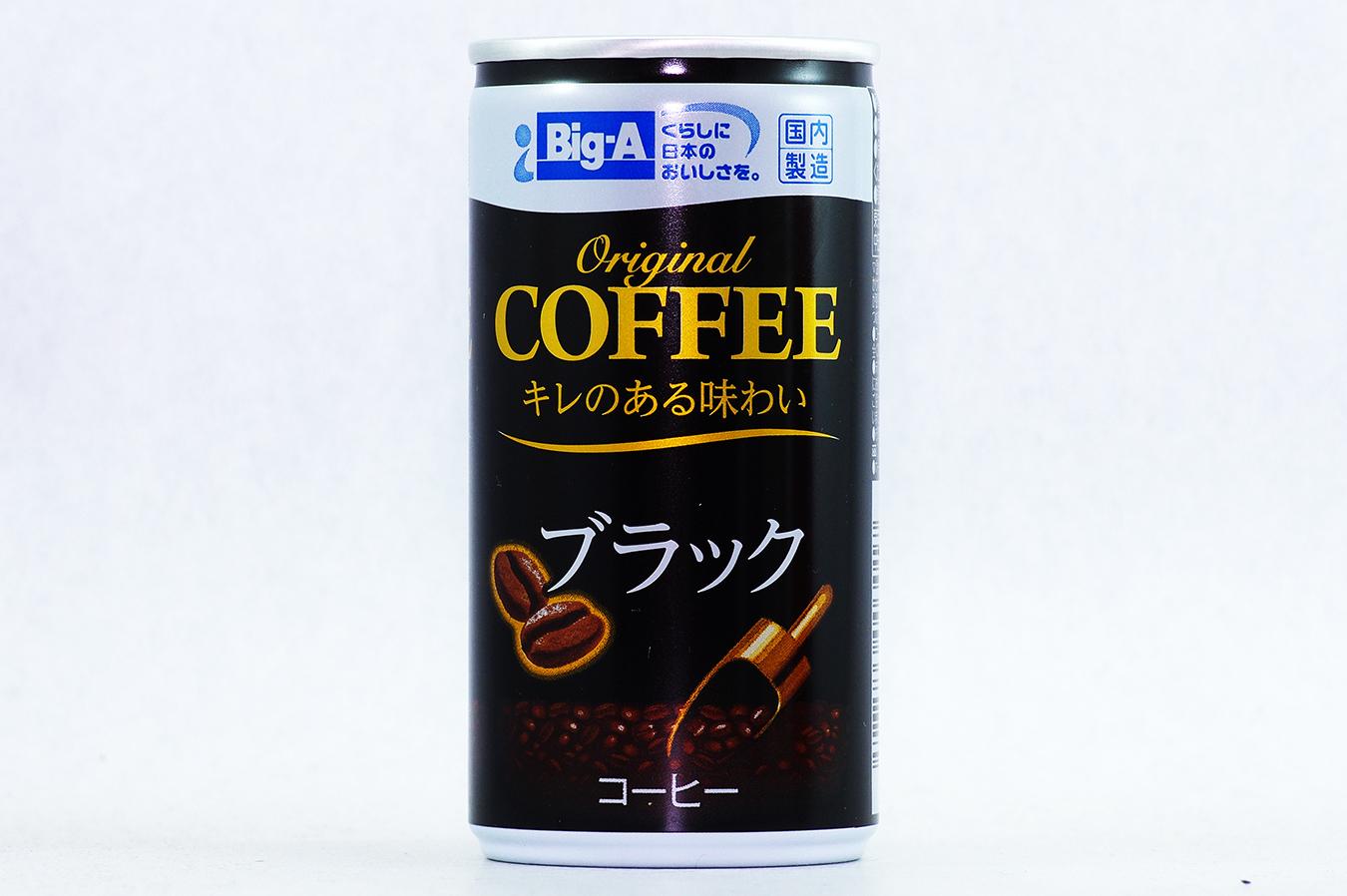 オリジナルコーヒー ブラック 2018年1月