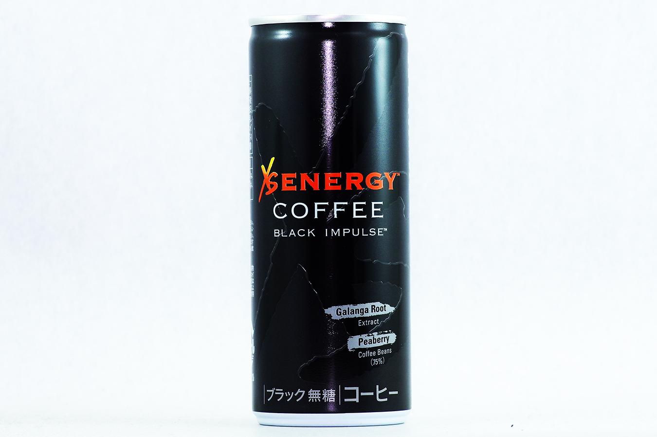 XS エナジーコーヒー 2018年6月