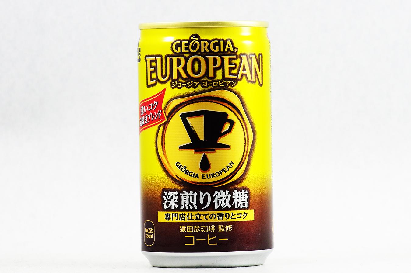 GEORGIA ヨーロピアン 深煎り微糖 170g缶 2018年6月