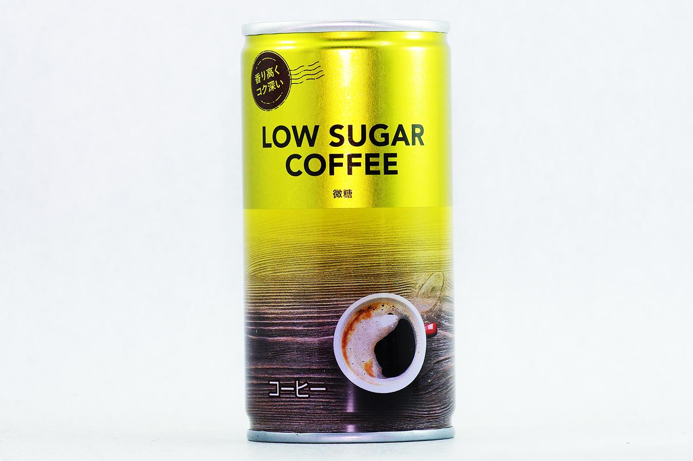 カインズ 微糖コーヒー