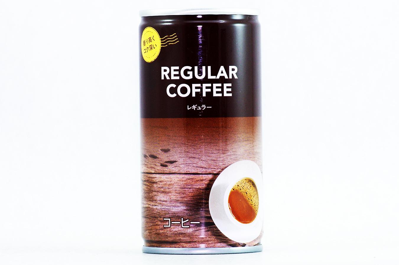 カインズレギュラーコーヒー