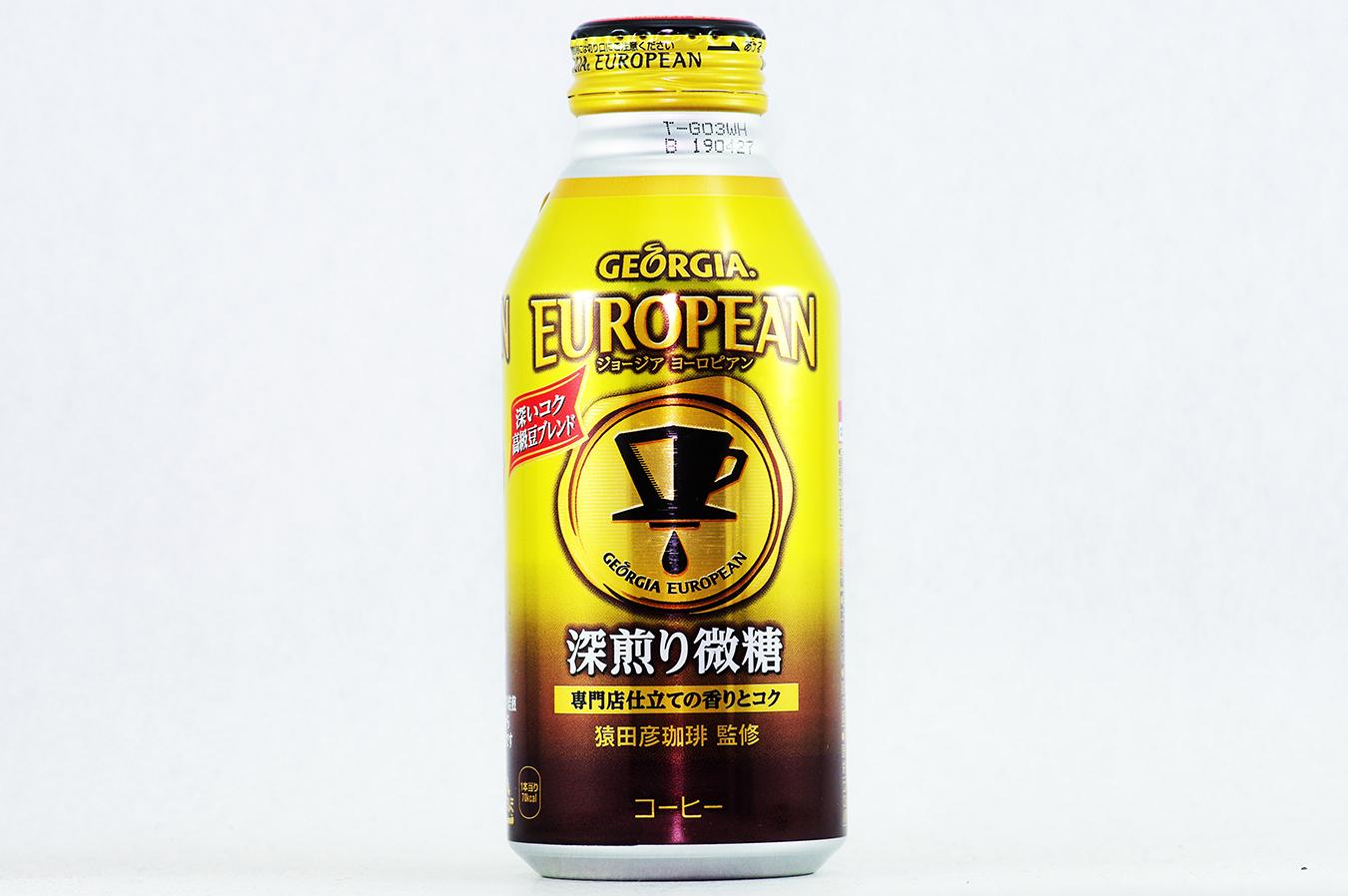 GEORGIA ヨーロピアン 深煎り微糖 370mlボトル缶 2018年8月