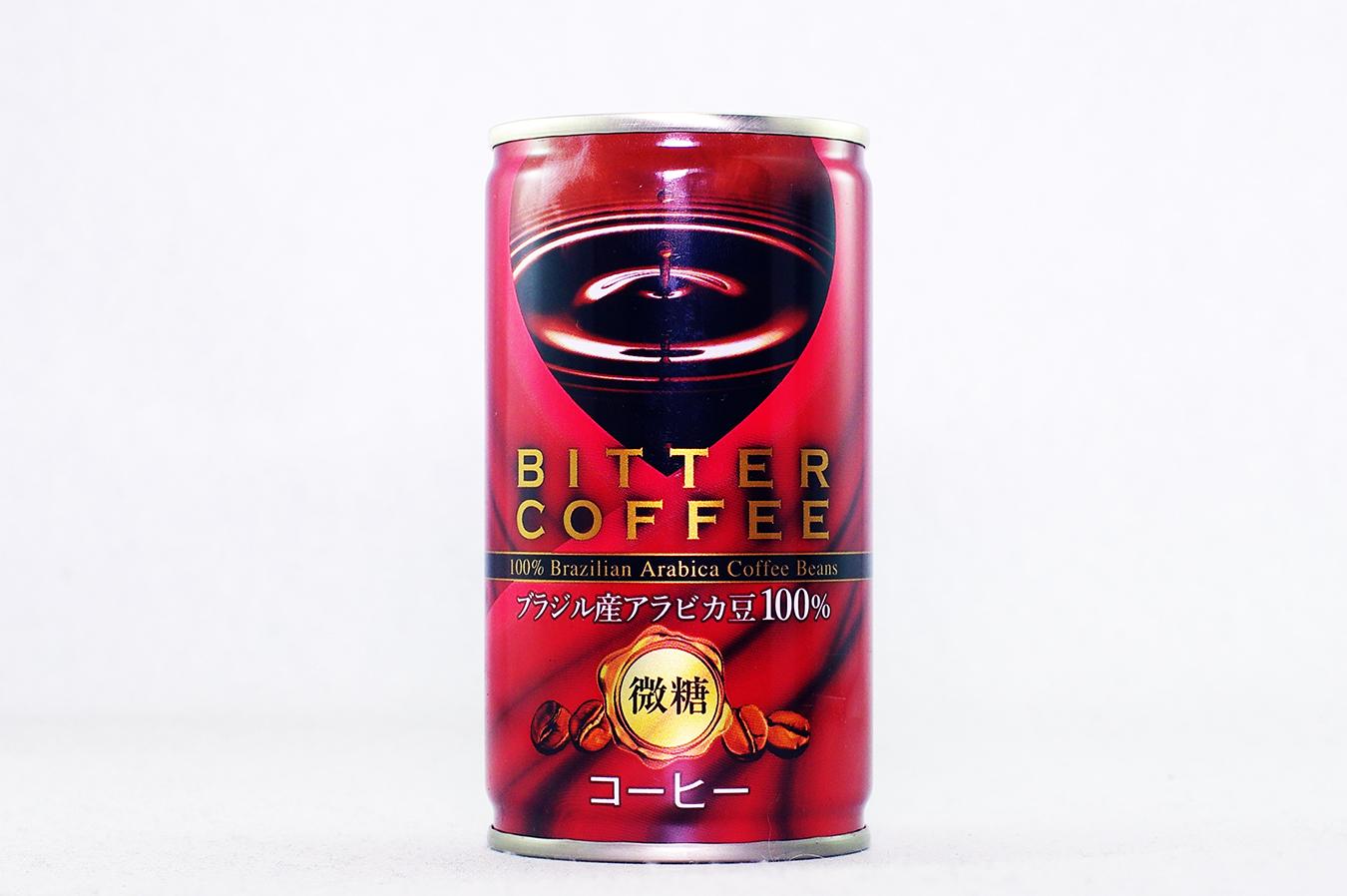 微糖コーヒー 2018年9月