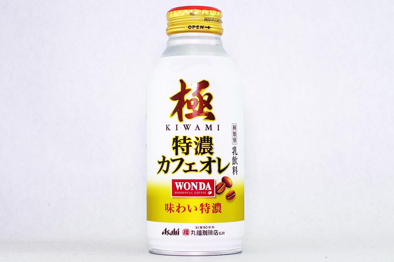 WONDA 微糖 ボトル缶370g 2018年9月