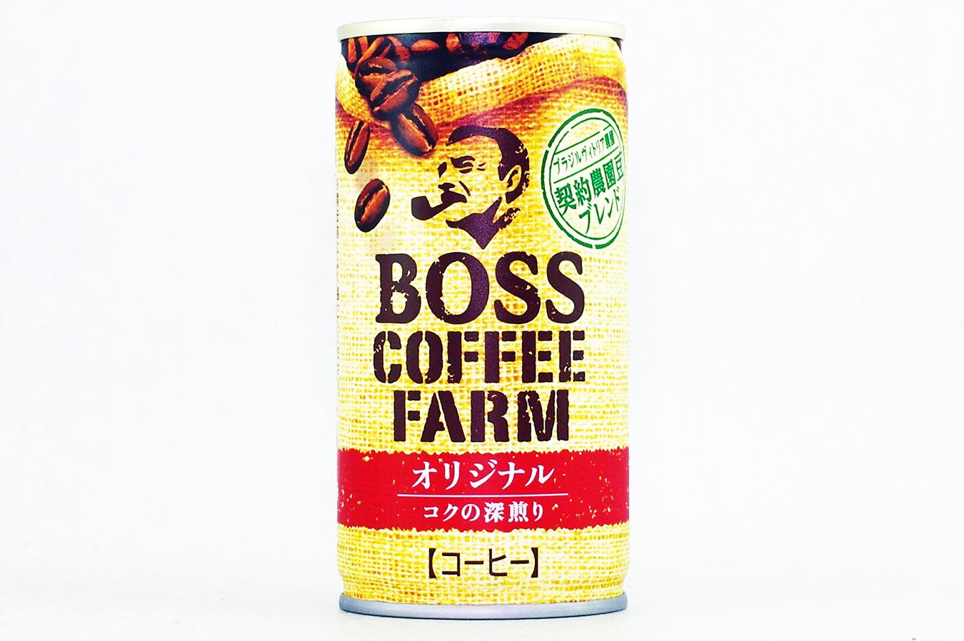BOSS COFFEE FARM オリジナルブレンド 2018年10月