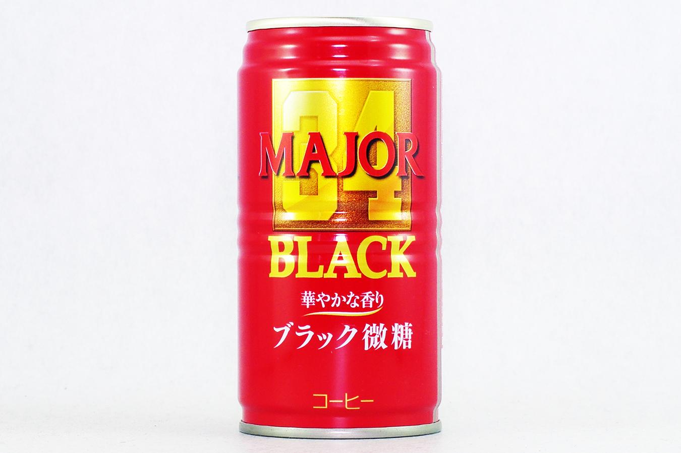 MAJOR 華やかな香り ブラック微糖 2018年10月
