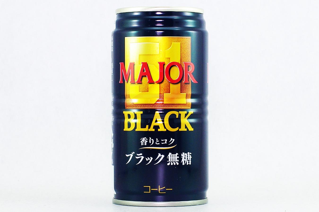 MAJOR 香りとコク ブラック無糖 2018年10月