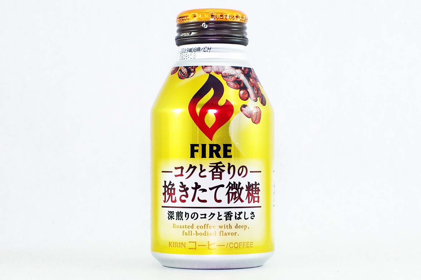 FIRE コクと香りの挽きたて微糖 2018年10月