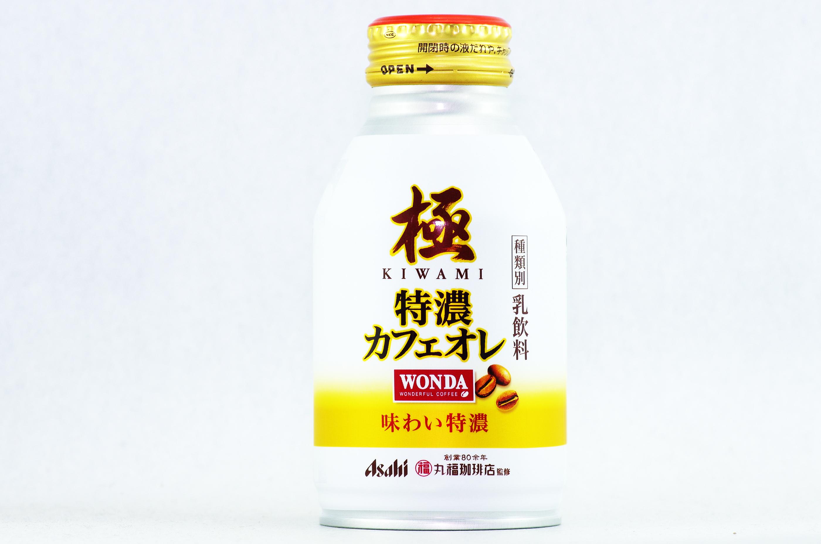 WONDA 微糖 ボトル缶260g 2018年9月