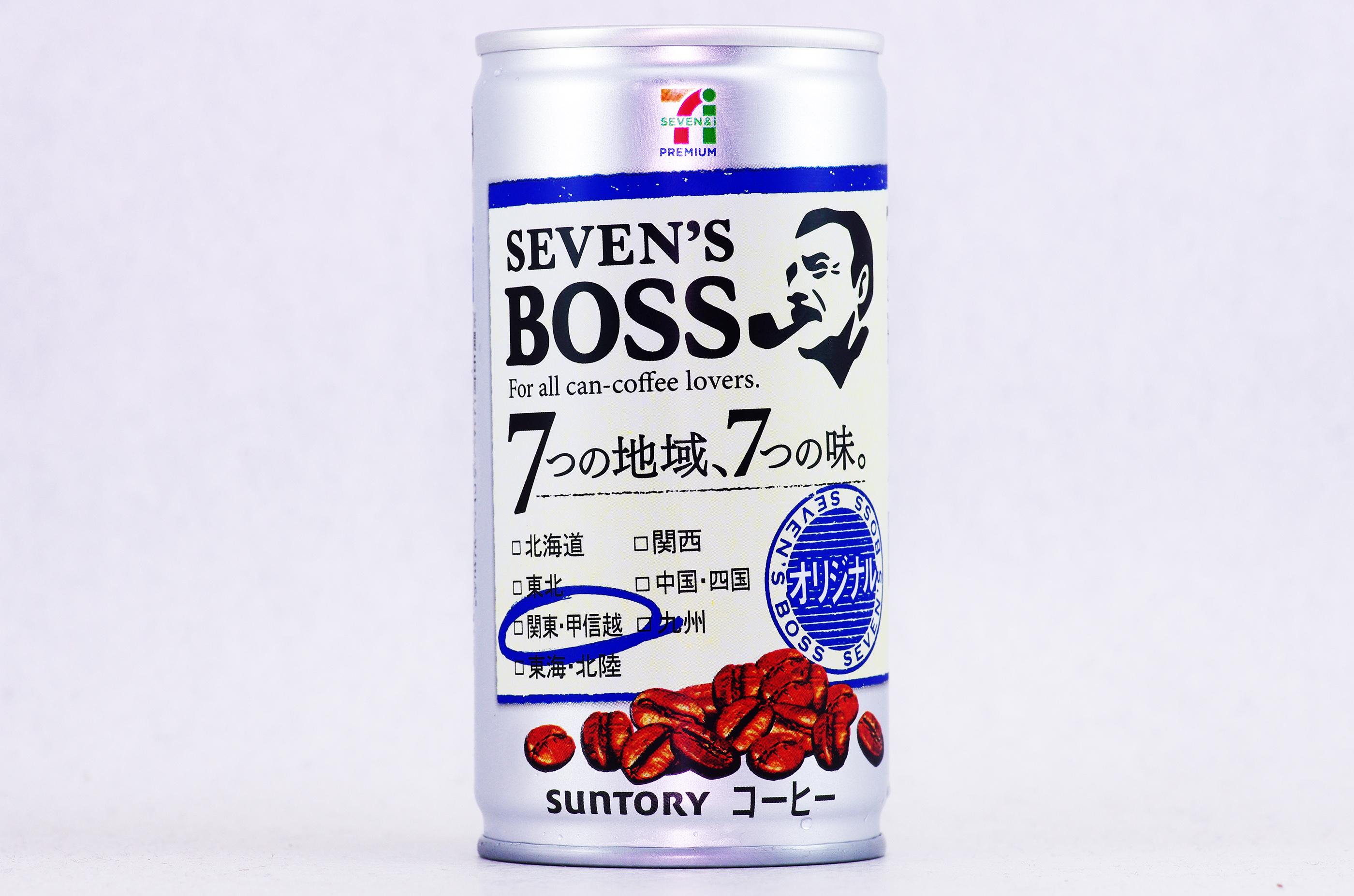 SEVEN'S BOSS オリジナル 関東・甲信越限定 前回登録品