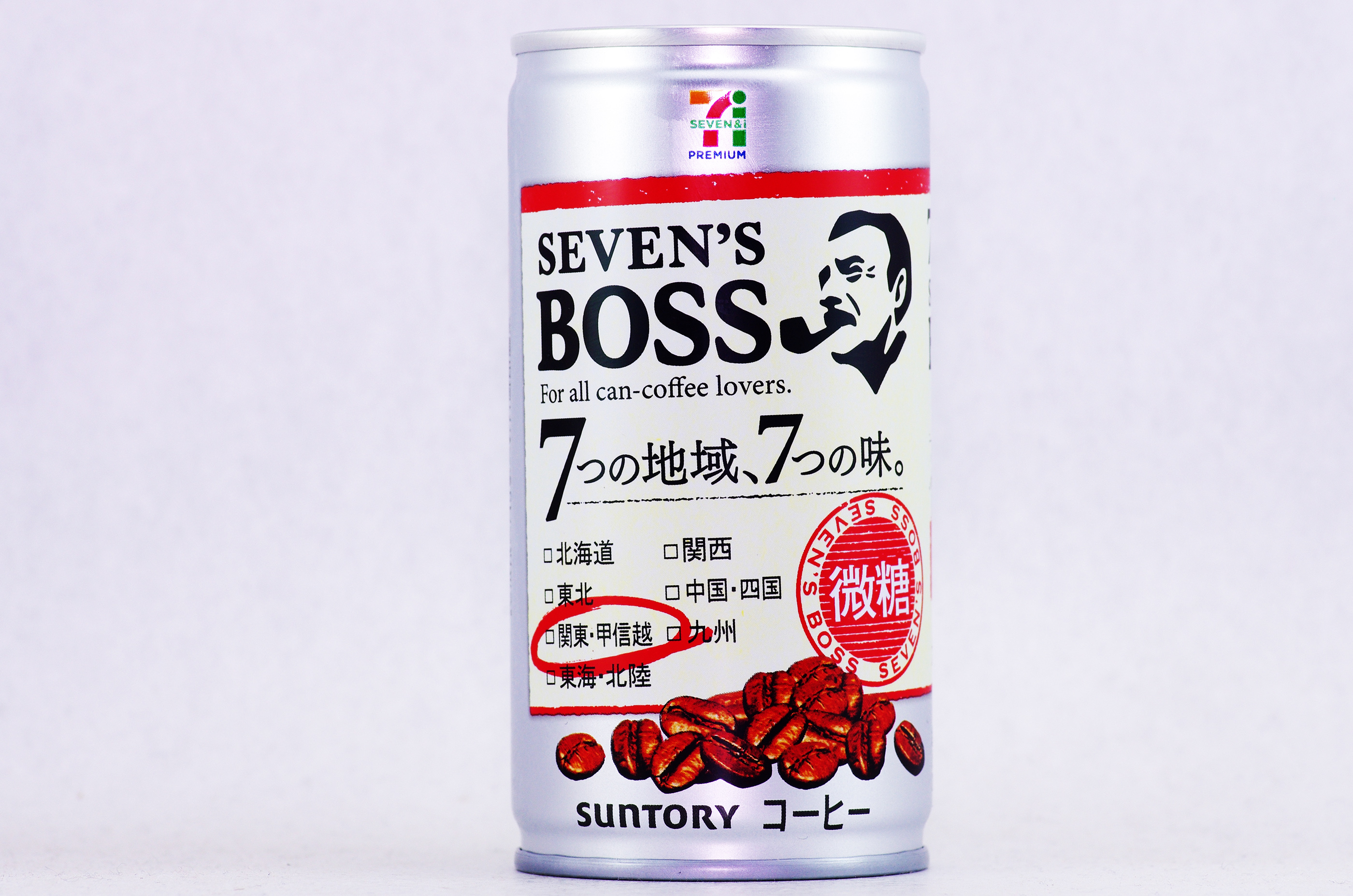 SEVEN'S BOSS 微糖 関東・甲信越限定 前回登録品