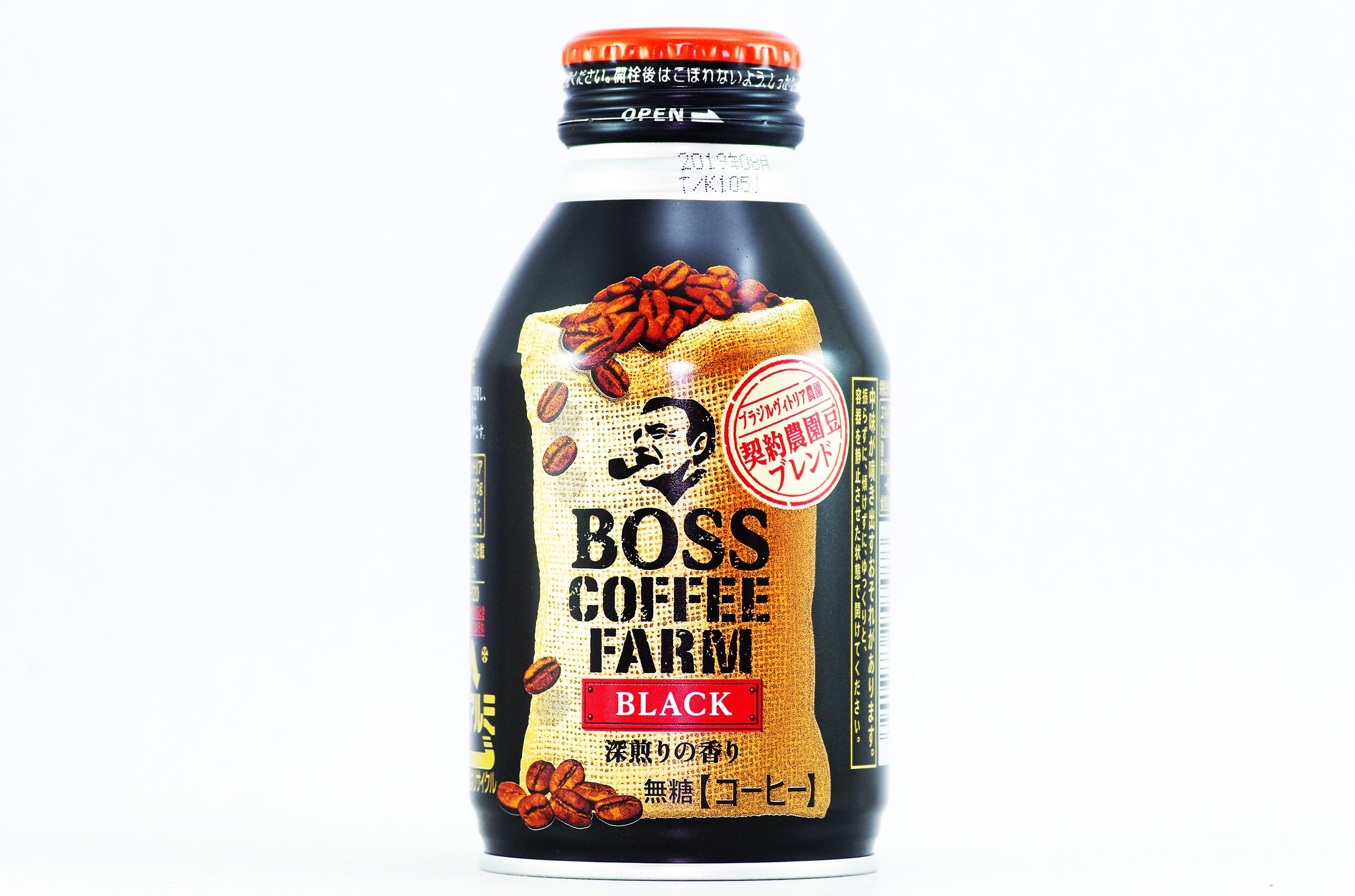BOSS COFFEE FARM ブラック 契約農園豆ブレンド 2017年9月