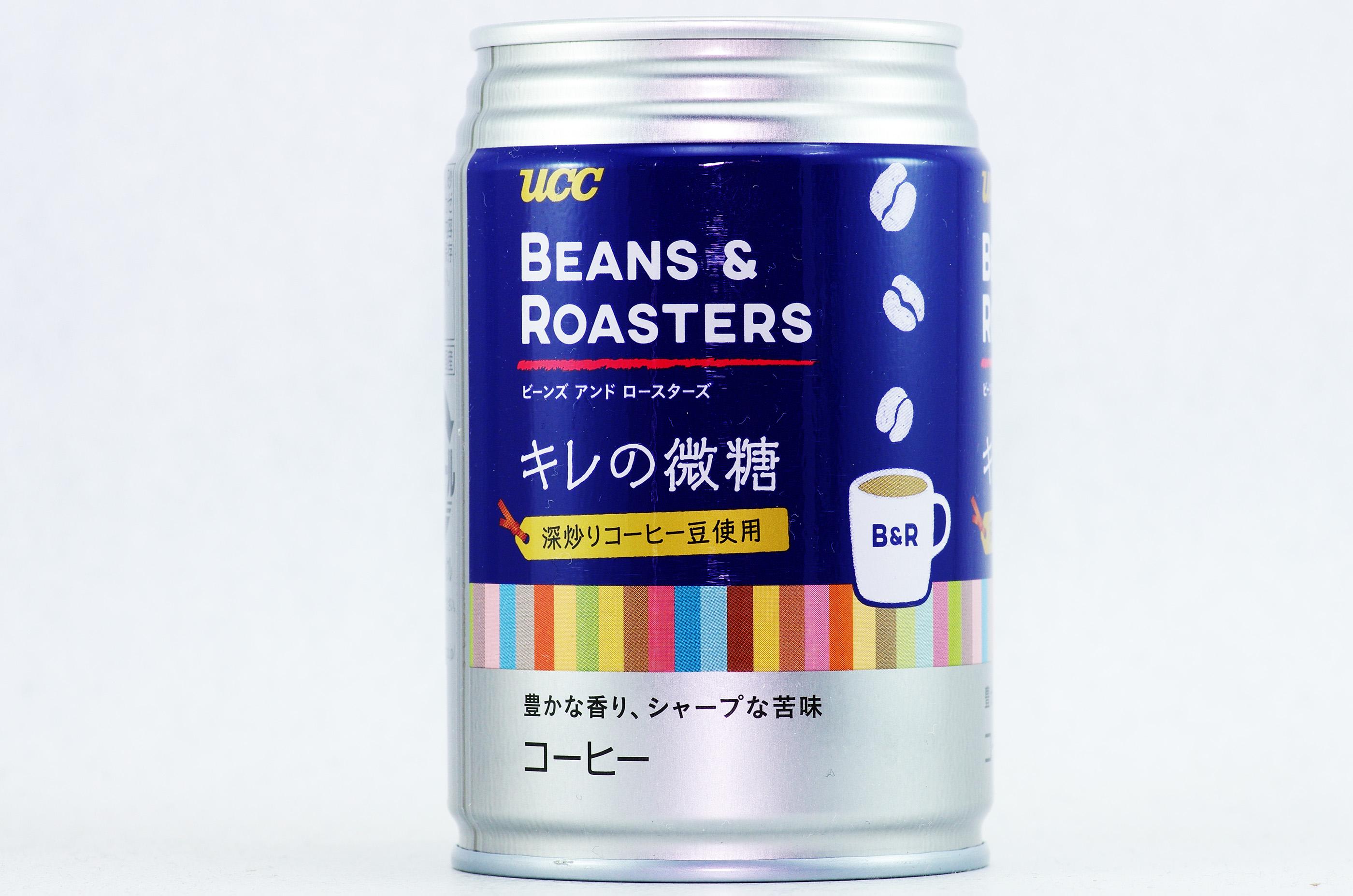 UCC BEANS & ROASTERS キレの微糖 2018年11月