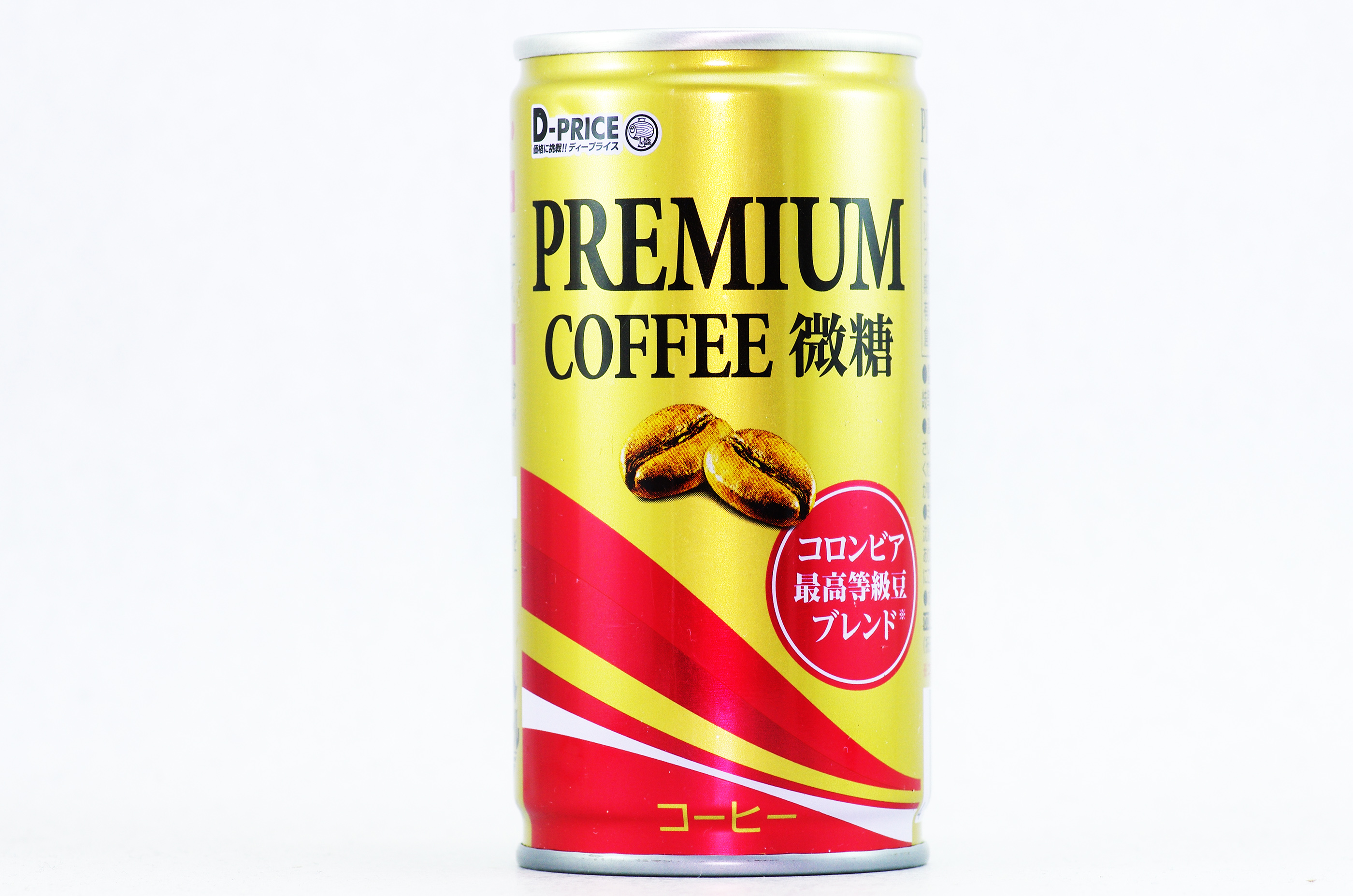 D-PRICE プレミアムコーヒー 微糖 2018年11月