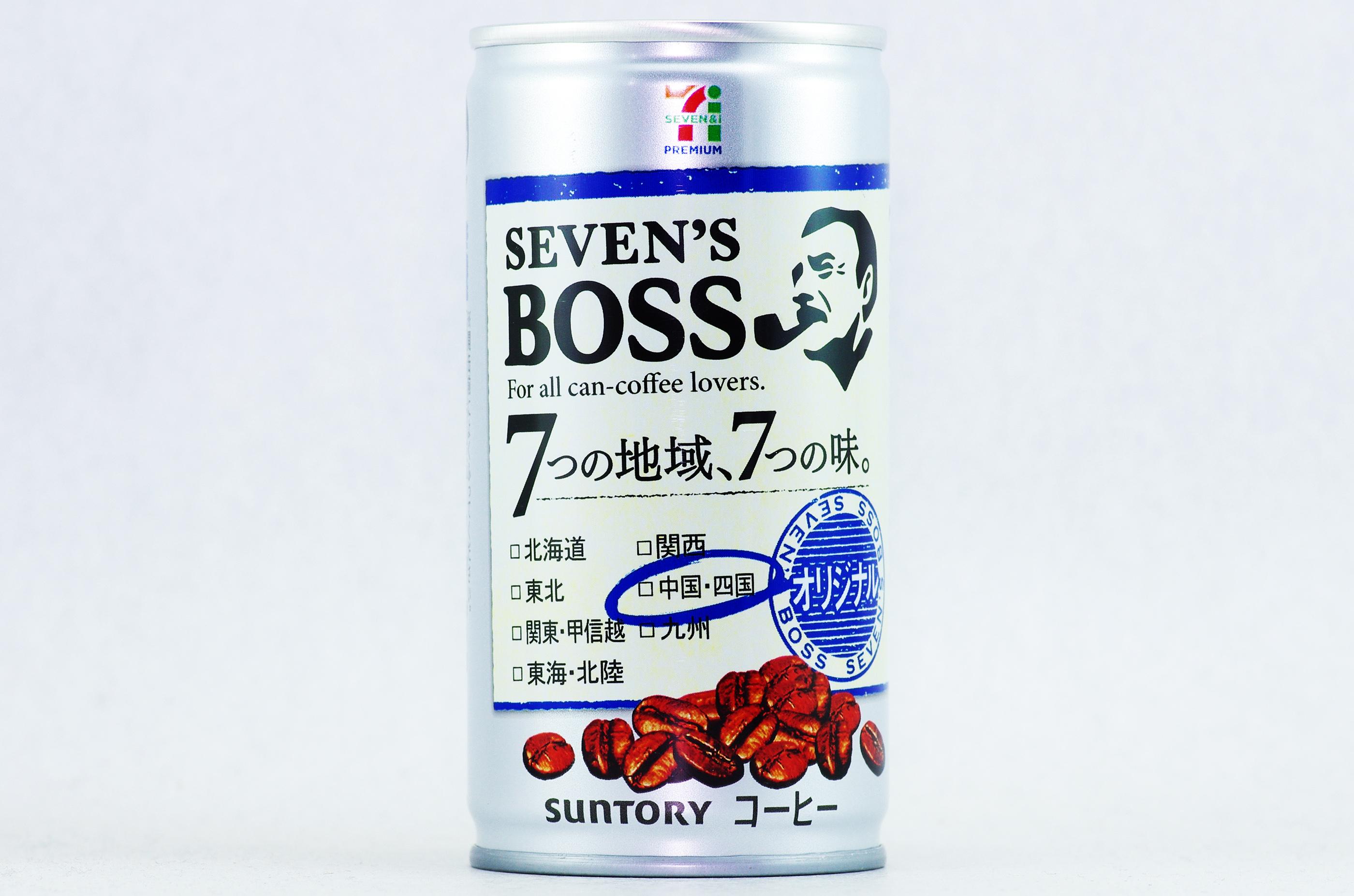 SEVEN'S BOSS オリジナル 中国・四国限定 前回登録品