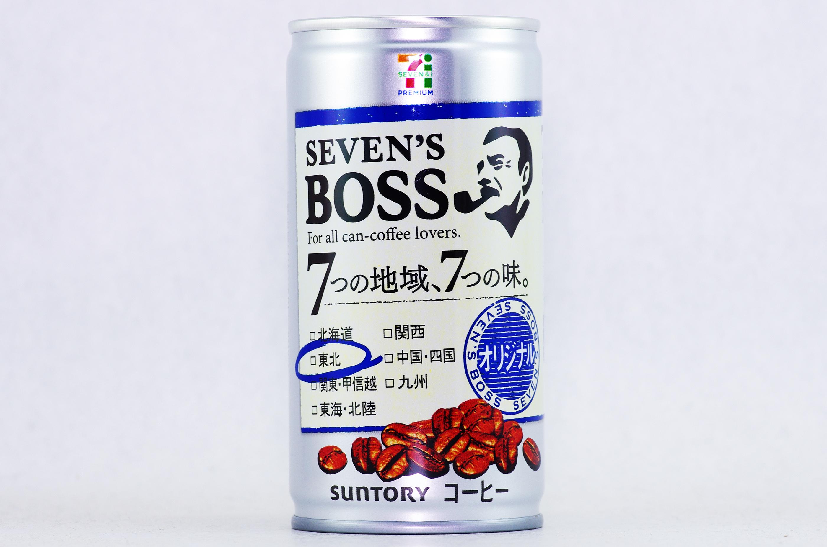 サントリーフーズ SEVEN'S BOSS オリジナル 東北限定 2019年