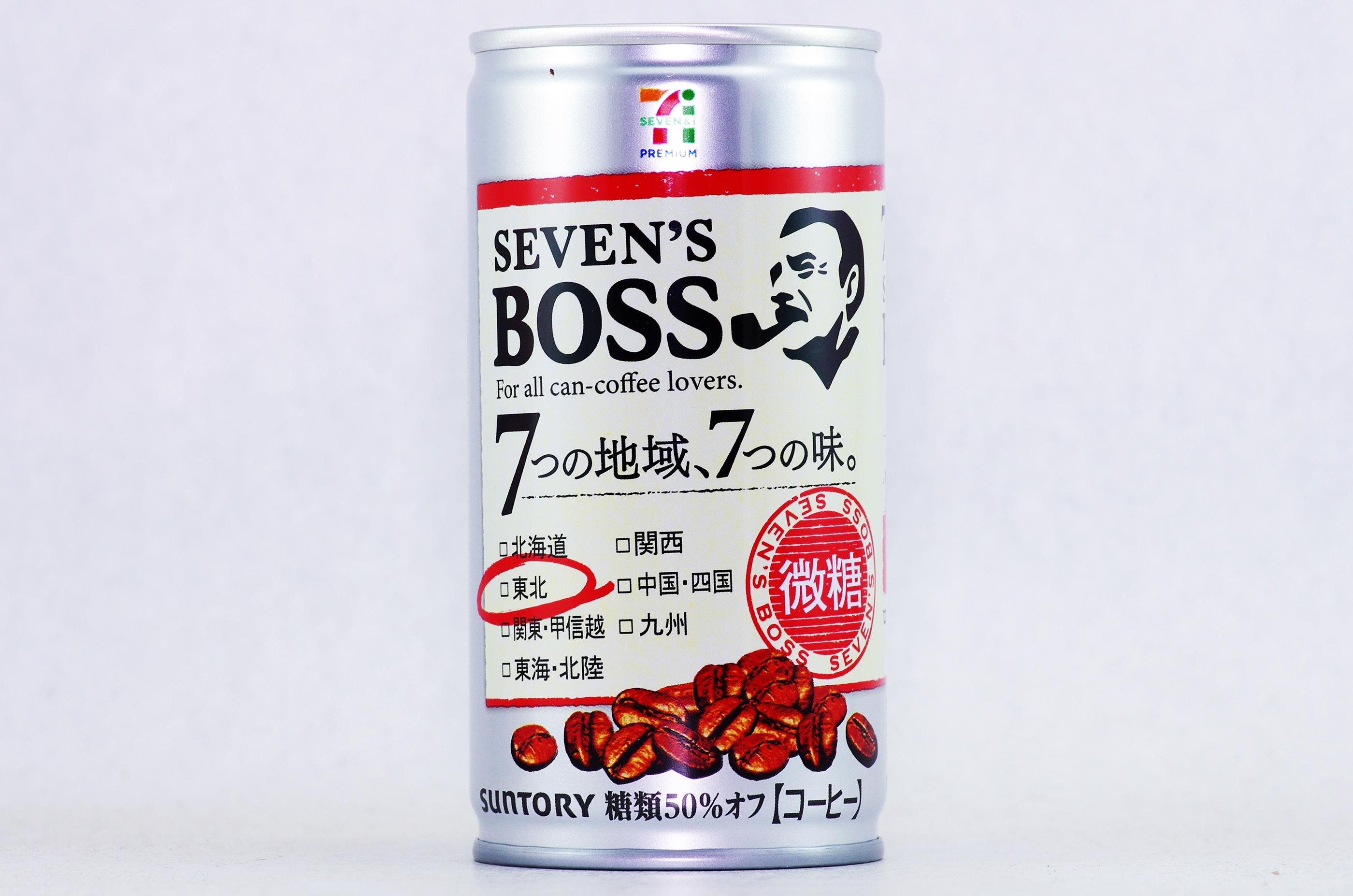 SEVEN'S BOSS 微糖 東北限定 2019年