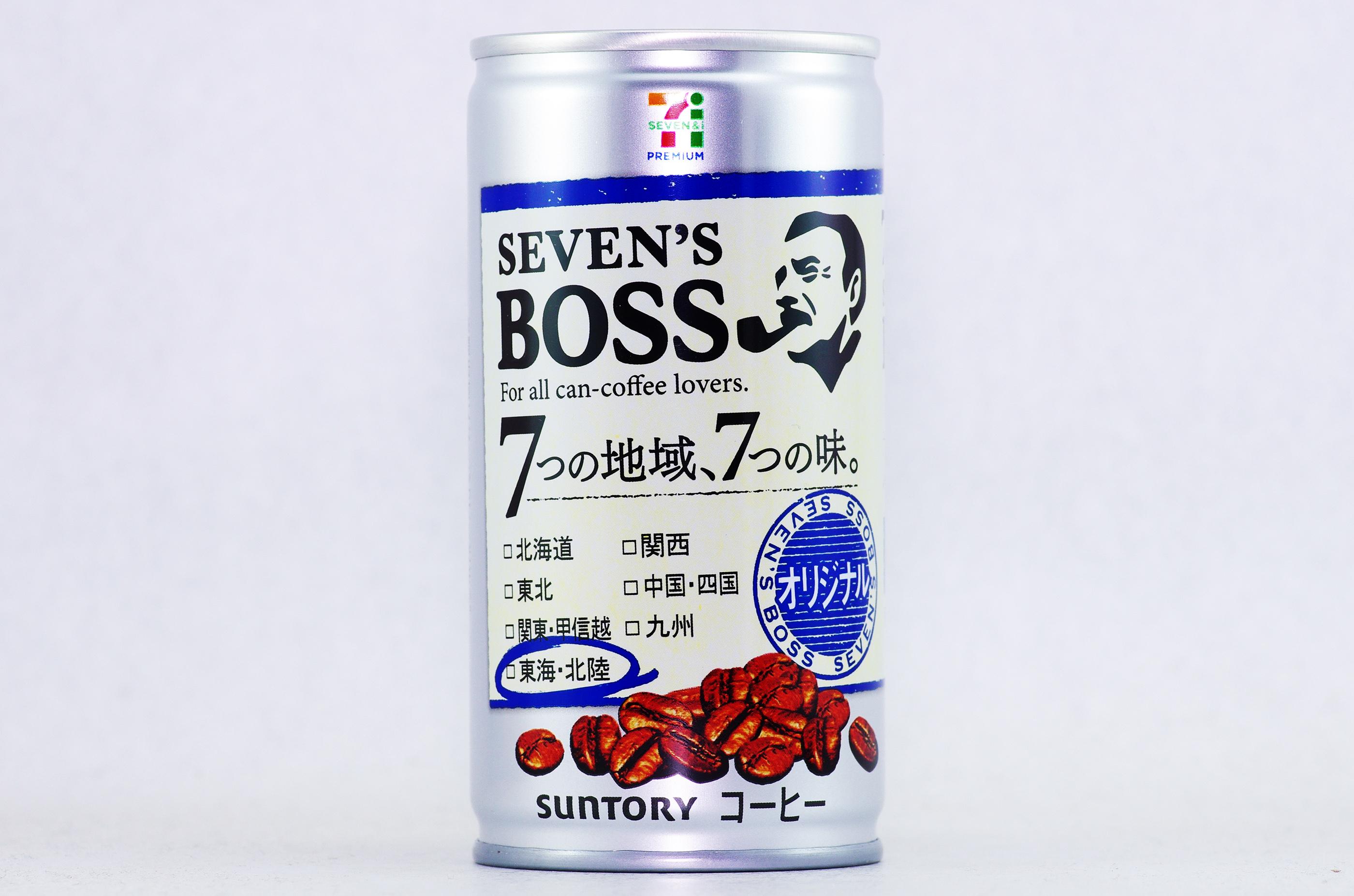 SEVEN'S BOSS オリジナル 東海・北陸限定 前回登録品