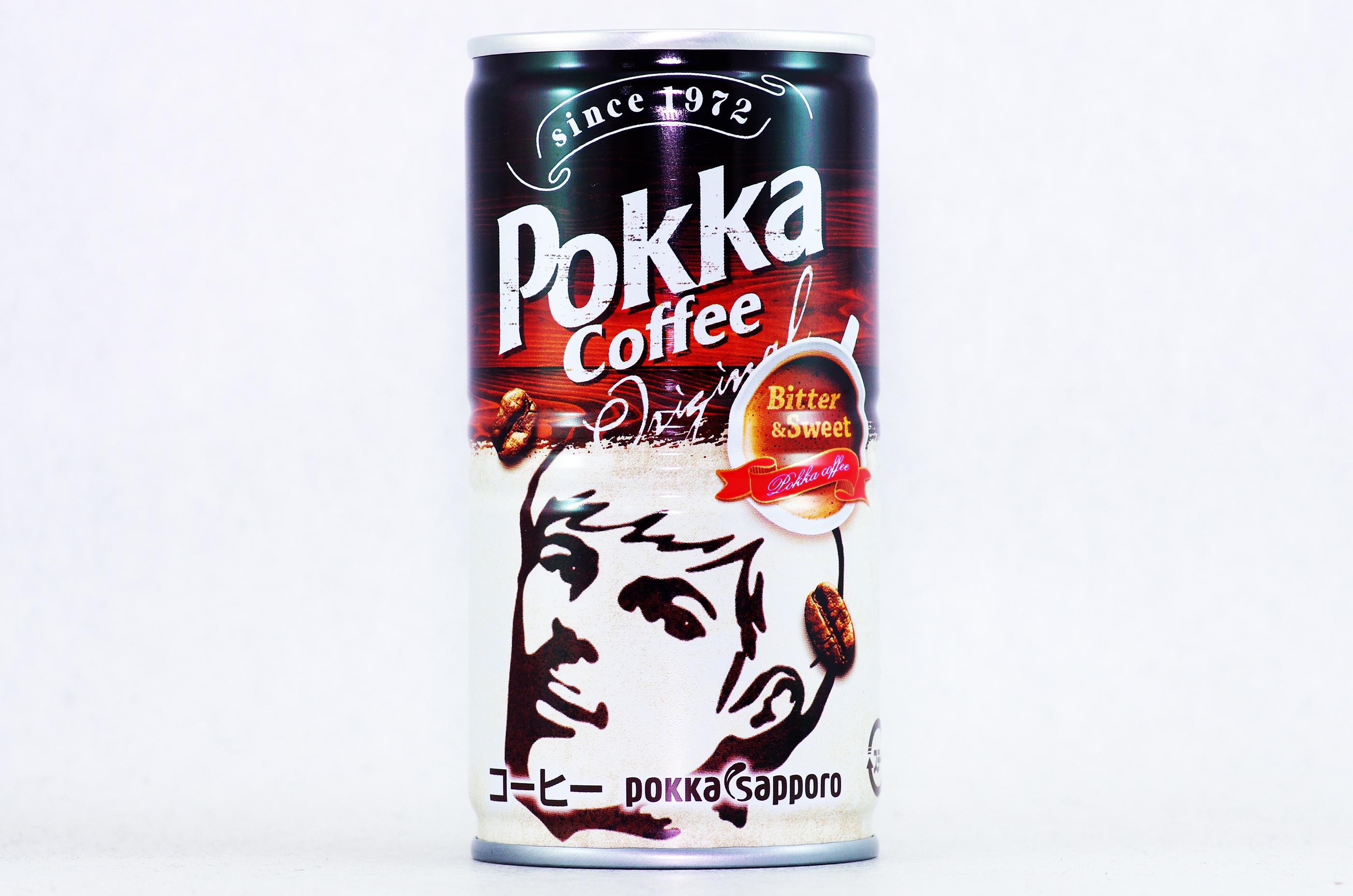 ポッカコーヒーオリジナル 2019年