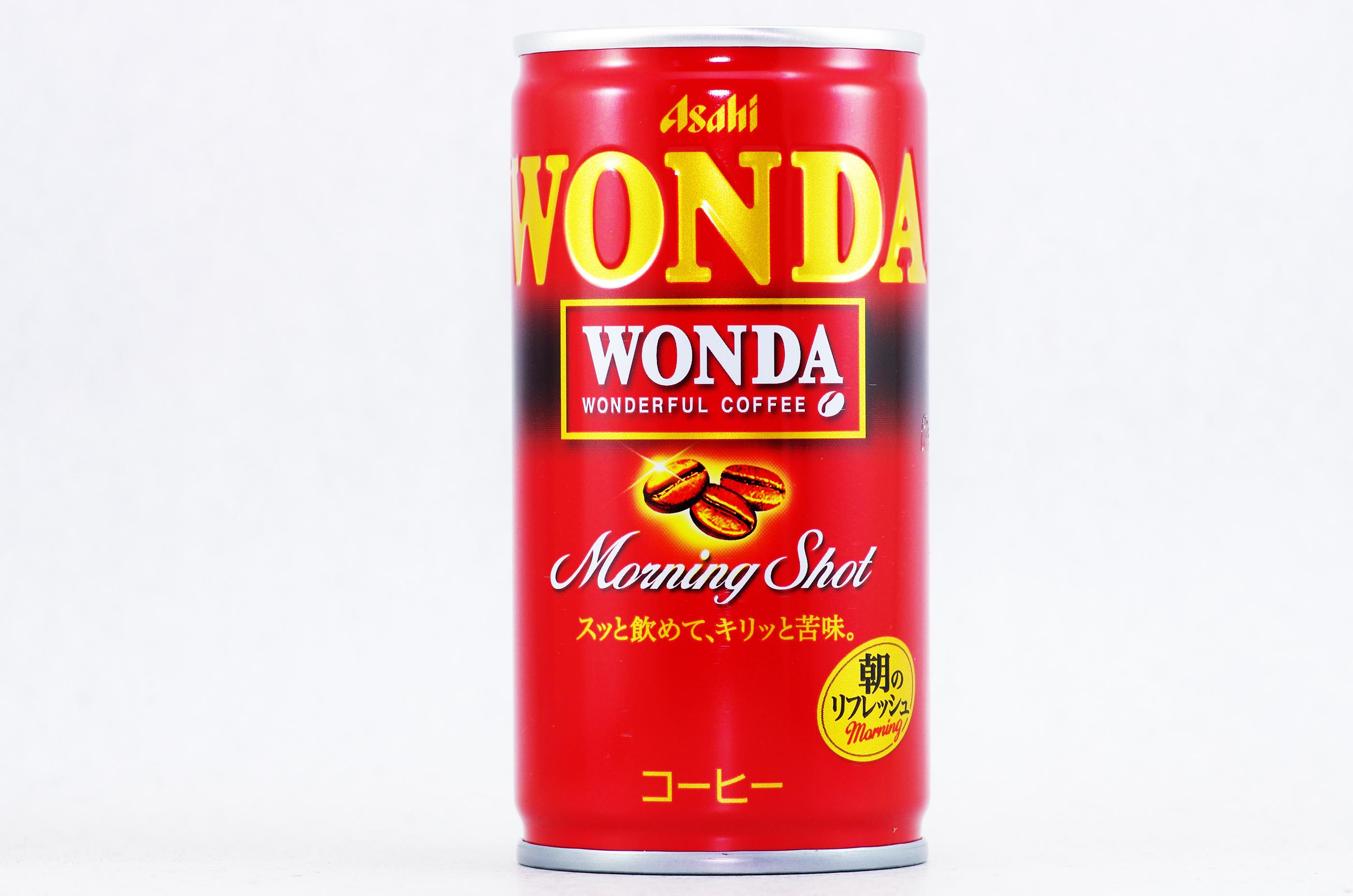 WONDA モーニングショット 前回登録品